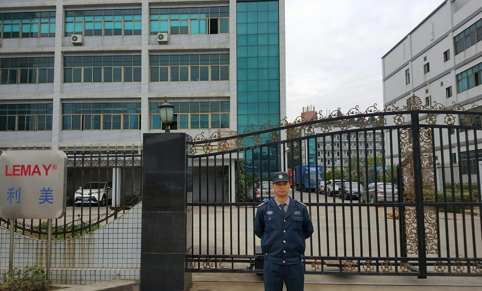 深圳利美保安护卫