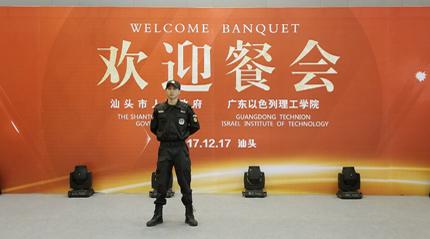 广以学院欢迎餐会大型活动保安护卫