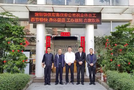 深圳市公安局保安管理处处长到我司视察指导工作