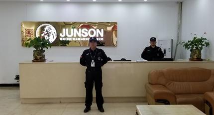 祝贺我司与深圳尊尚珠宝续约合作担任保安护卫