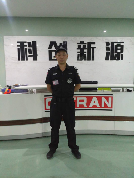 祝贺我司与深圳科创新源合作担任保安护卫
