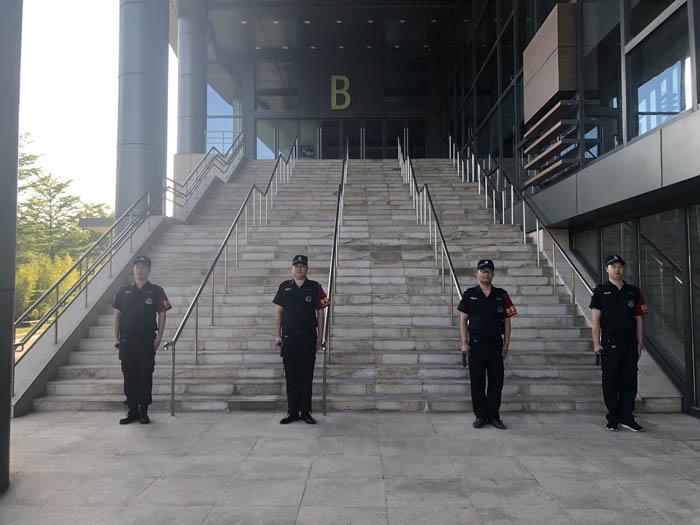 汕头大学体育馆