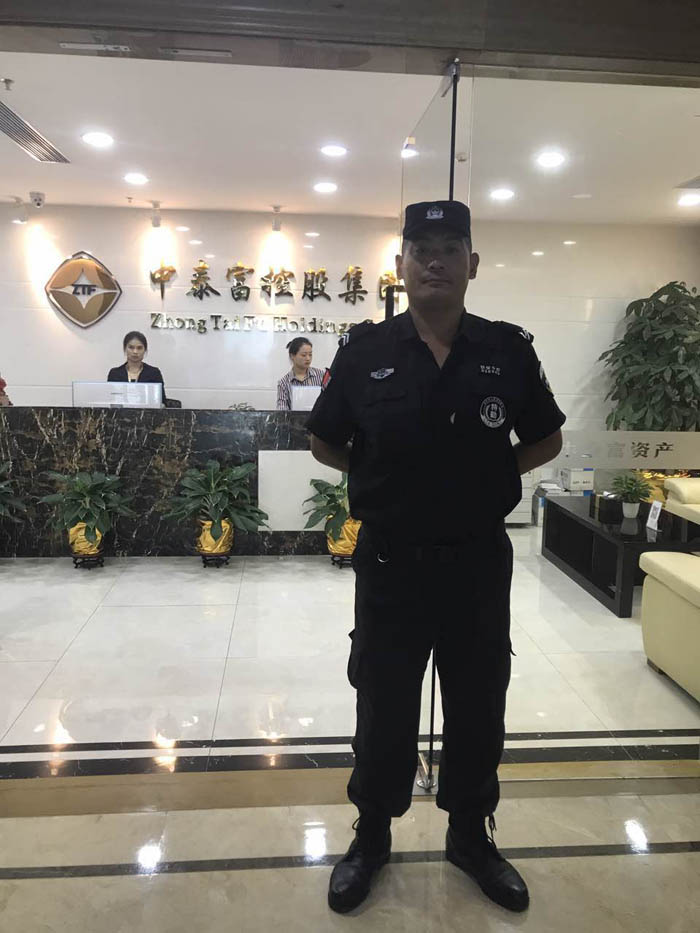 中泰富控股集团