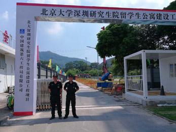 庆祝我司和中国建筑第六工程局有限公司合作成功