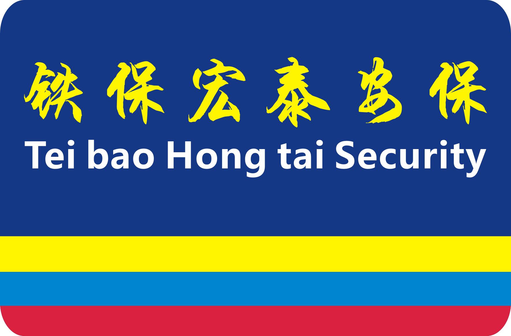 深圳市保安协会自律管理惩戒处分暂行办法草案