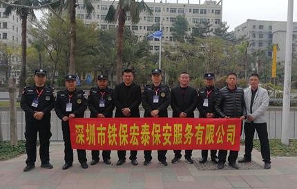 宝安国际马拉松万人齐跑,铁保宏泰千名保安精英护卫