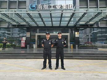 热烈庆祝我司和中航工业南航(深圳)公司合作成功