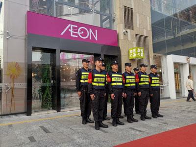 永旺超市丹竹头店日常安保护卫活动