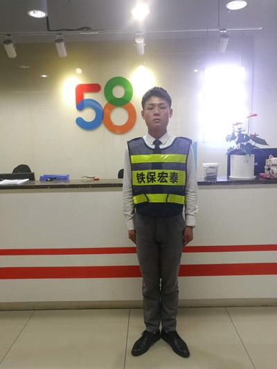 热烈庆祝我司与58同城深圳分公司合作成功