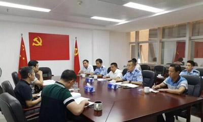 """深圳召开""""保安服务项目采购标准""""座谈会"""