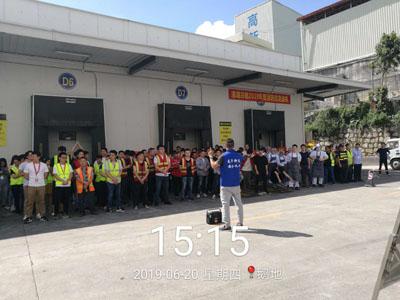 深圳清湖冷链2019年度消防应急演练活动