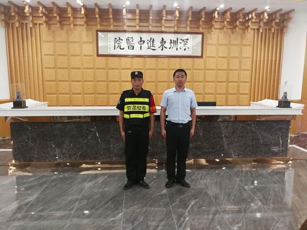深圳东进中医院