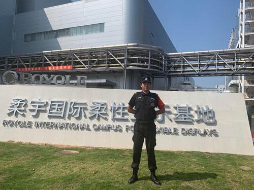 柔宇国际柔性显示基地