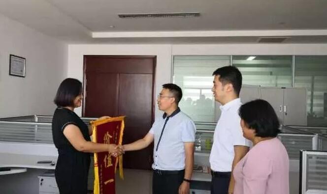 新疆保安协会会员商业保险统保项目服务商获赞