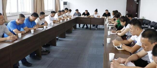 宝鸡市保安协会召开2019重点工作动员部署会议