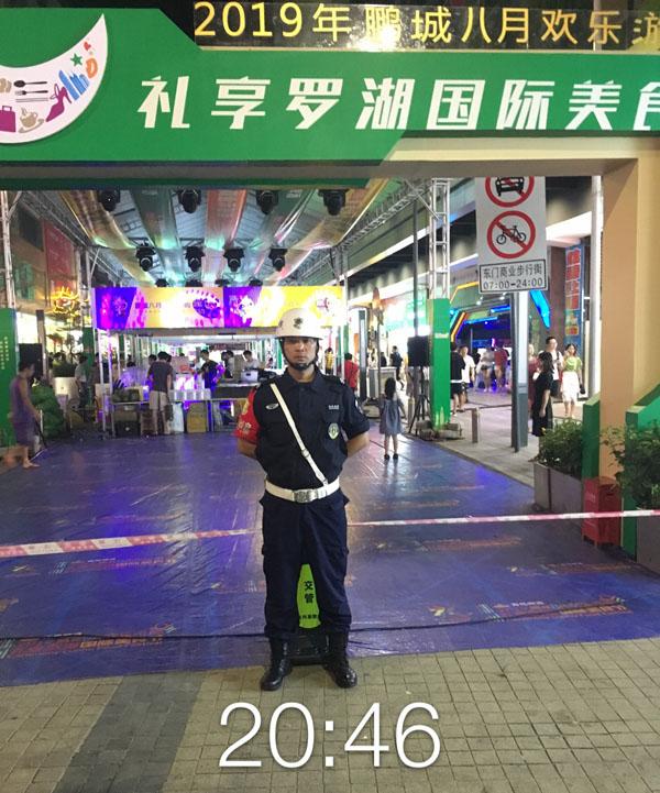 深圳美食街