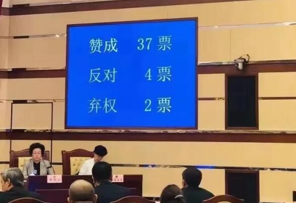 深圳经济特区最全最细物业管理条例