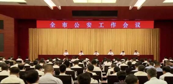 深圳市召开全市公安工作会议,推动新时代深圳公安工作