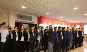 """三门峡市保安公司组织党员干部职工参观市""""一展一馆"""""""