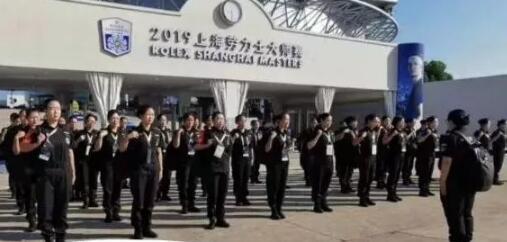 祝贺中保华安完成2019上海劳力士大师赛安保护卫