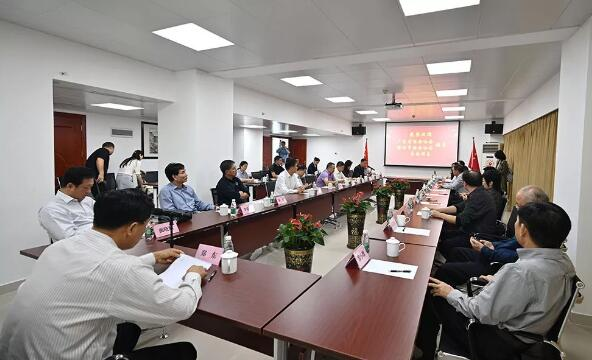 广东省保安协会顺利召开2019年第三次会长办公会议