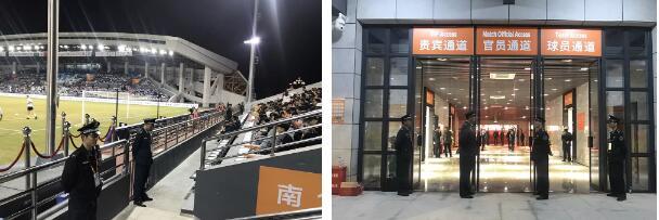 祝贺:晋江保安公司完成国际大体联足球世界杯安保任务