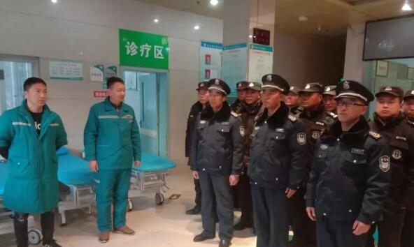 三门峡市保安公司组织开展急救技能培训