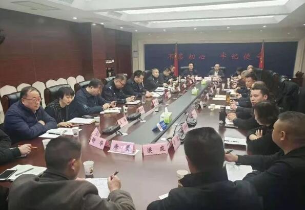 贵州省黔西南州保安协会一行到西安保安协会考察交流学习