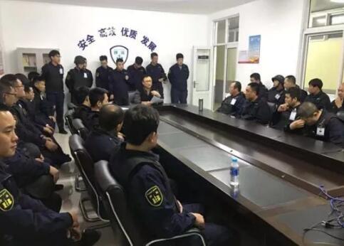 天津保安公司开展安全学习教育和自查工作