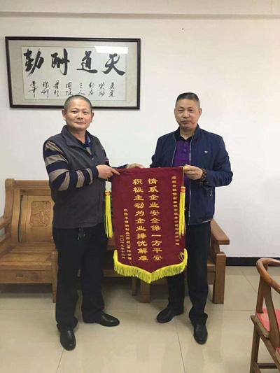 欧陆不锈钢深圳公司送锦旗表扬我司铁保宏泰公司