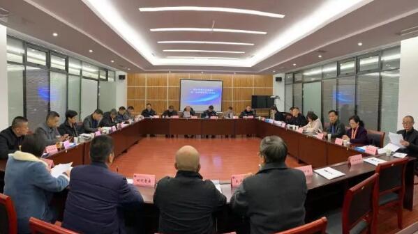 武汉市保安行业协会召开第一届理事会第八次会议
