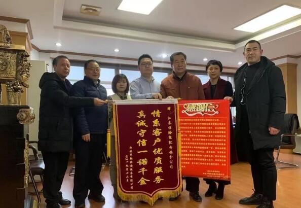 西安市保安协会召开迎新春