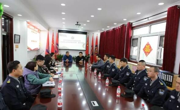 北京保安协会领导到神之盾保安集团慰问、指导工作