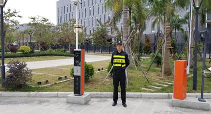浙江省保安协会发出《关于全省保安服务行业做好复工复产期间防疫工作的通知》