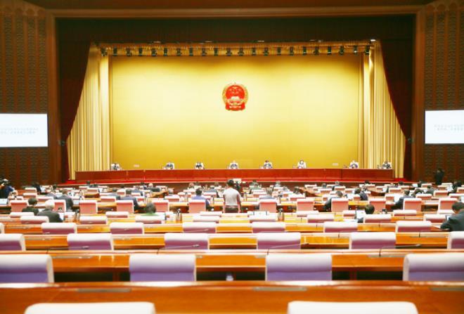 《北京市物业管理条例》全文