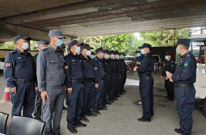 广州市保安服务企业安全有序助复工复产