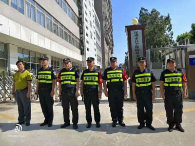 上海市保安服务行业协会走访调研上海市保卫干部培训中心