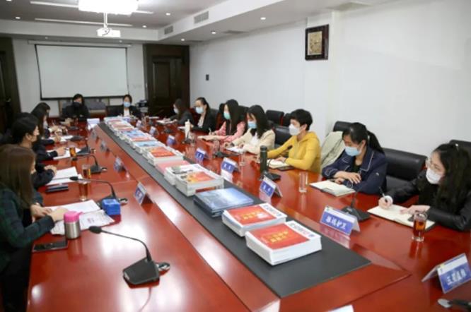 北京保安行业妇联召开第二次执委会全体会议