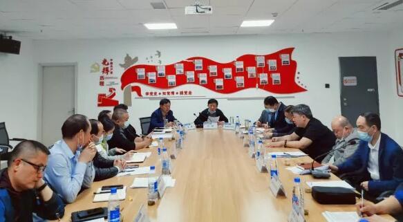 贵阳市保安协会召开第一届理事会第三次会议