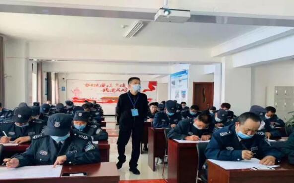 西宁市保安行业协会促进2020年保安员线上培训开考
