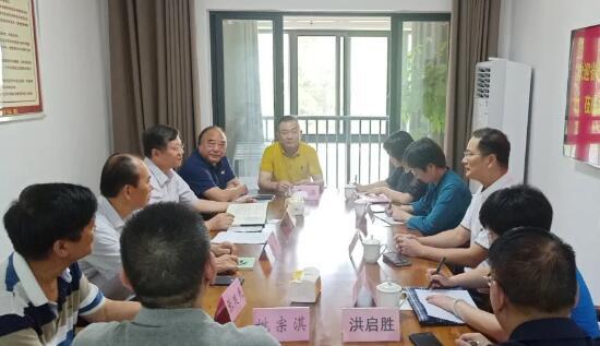 福建省总工会领导成员到福建省保安协会调研指导