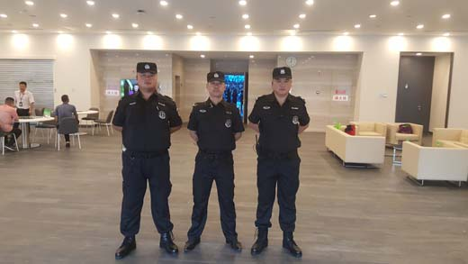 马鞍山市保安从业单位及保安员表彰奖励办法