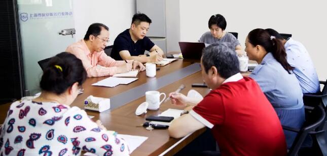 上海市保安服务行业协会召开保安培训学校开展调研座谈