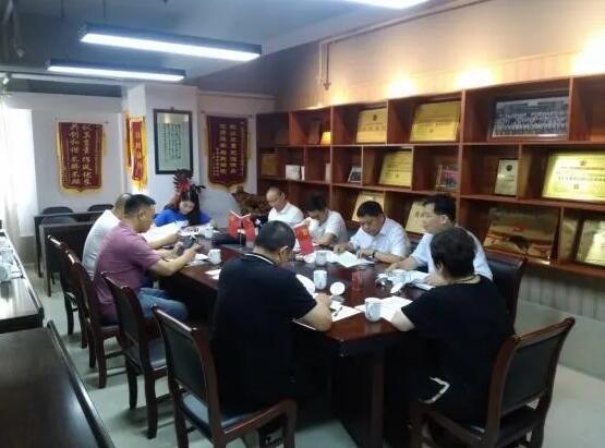 合肥市保安协会召开第二届理事会第二次会长办公会