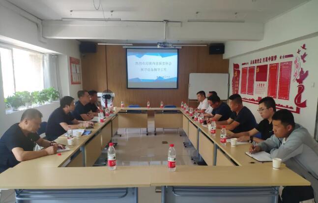 陕西省保安协会走访榆林延安铜川市保安会员单位开展调研