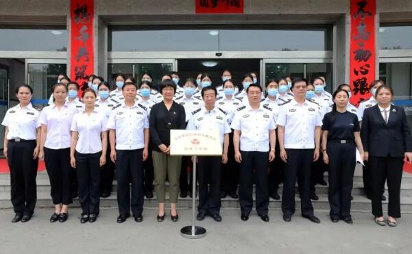 北京保安行业妇女联合会举行试点单位揭牌仪式