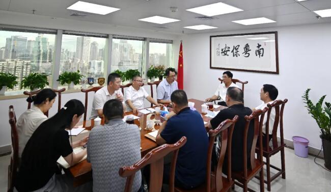 广东省保安协会各领导到深圳龙岗保安公司座谈交流