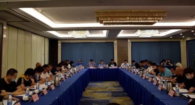 新疆保安协会召开第五届理事会第十次常务理事(扩大)会议