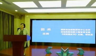 祝贺深圳市公安局警务透明度指数得分第一89.80分