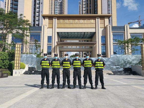 热烈祝贺我司成功入驻深圳佳兆业金御佳园项目部